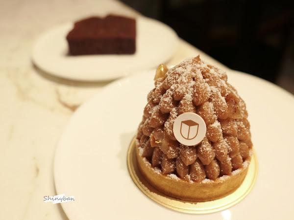畬室法式巧克力甜點創作|屢屢獲獎巧克力名店 看似簡單卻多層次的美味|仁愛圓環