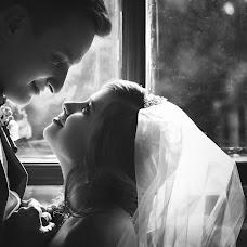 Wedding photographer Anton Bakaryuk (bakaruk). Photo of 24.05.2016