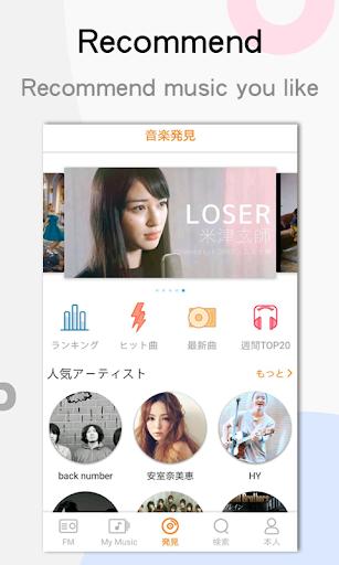 YY Music u2013 Free Music,  Music player for Youtube 1.5.3 screenshots 2