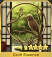 木彫りの百舌鳥