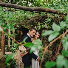 Wedding photographer Evgeniy Khodoley (EvgenHodoley). Photo of 16.07.2017