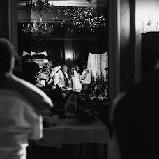 Wedding photographer Yuliya Shal (YulyaShal). Photo of 14.09.2017
