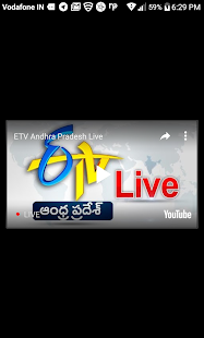 Download Telugu News Live For PC Windows and Mac apk screenshot 3