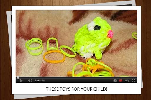 玩免費娛樂APP|下載3Dのおもちゃゴムひも app不用錢|硬是要APP