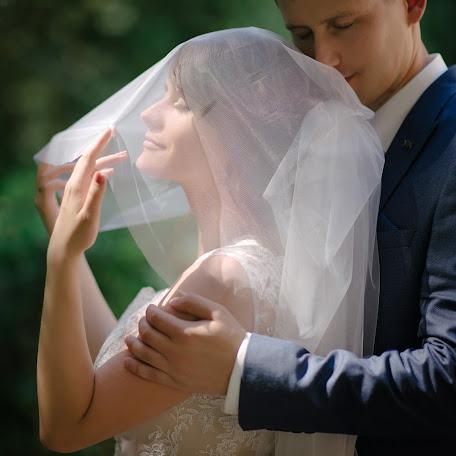 Wedding photographer Tanya Bobrisheva (smilee). Photo of 06.10.2017