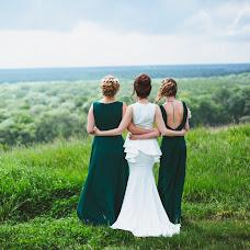 Wedding photographer Elena Berezina (Berezina). Photo of 19.05.2016