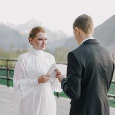 Esküvői fotós Sofya Sivolap (sivolap). Készítés ideje: 23.05.2019