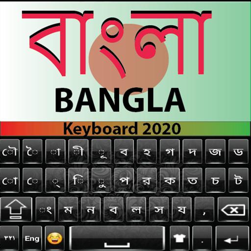 Best Keyboard For Android 2020 Bangla Language keyboard 2020: Bangla Keyboard app   Apps on
