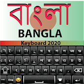 Bangla Language keyboard 2020:Bangladeshi keyboard