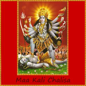 download Maa Kali Chalisa apk