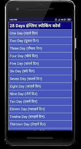English Bolna Sikhe 1.6 APK Mod for Android 1