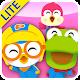 뽀로로 아바타 인기동화 (Lite) (app)