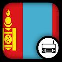 Mongolia Radio Pro icon