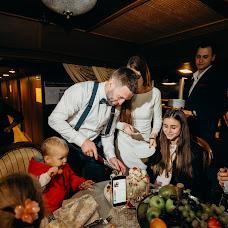 Wedding photographer Olga Chitaykina (Chitaykina). Photo of 18.09.2017