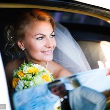Wedding photographer Elena Malakhovskaya (Konfetarus). Photo of 26.11.2014