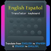 Spanish English Translator Keyboard