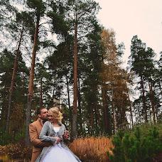 Fotógrafo de casamento Anastasiya Machigina (rawrxrawr). Foto de 26.10.2015