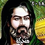 رمزيات عاشوراء حزينة متحركة 2018