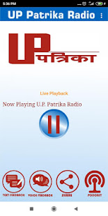 Download U.P. Patrika Radio For PC Windows and Mac apk screenshot 1