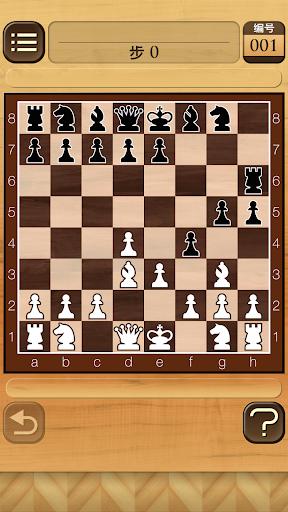 安卓版 ChessPuzzle