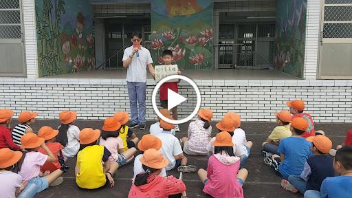 1081014升旗_成語故事_英語教學