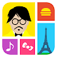 Iconica ~ Free Pop Icon Quiz (game)