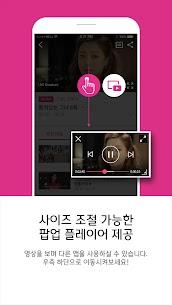 JTBC NOW 5