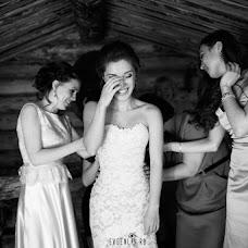 Wedding photographer Evgeniy Lin (EvgenLin). Photo of 11.09.2016