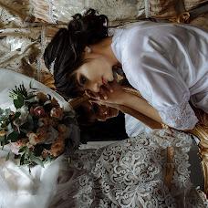 Wedding photographer Anna Ragushkina (AnnaKRD). Photo of 11.10.2018