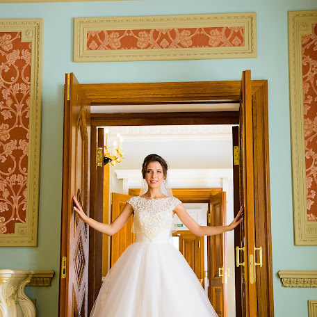 Wedding photographer Ekaterina Li (LeeCat). Photo of 27.08.2016