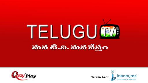 Telugu TV - QezyPlay