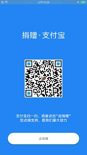 免sdk支付开源项目-MiniPay - náhled