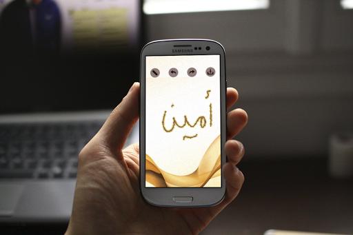كتابة اسمك بالذهب في صورة