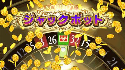 ドラゴンクエスト 11 カジノ
