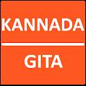Gita Kannada icon