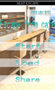 Escape from cafe screenshot 0