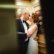 Wedding photographer Yuliya Shu (JuliaShu). Photo of 22.01.2014
