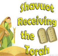 Shavuot-Receiving-The-Torah_w200.jpg