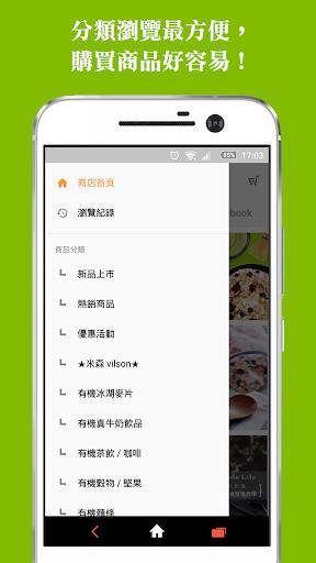 免費下載購物APP|青荷愛有機:專業的有機穀麥專家 app開箱文|APP開箱王