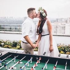 Wedding photographer Maksim Sidko (Sydkomax). Photo of 24.09.2018