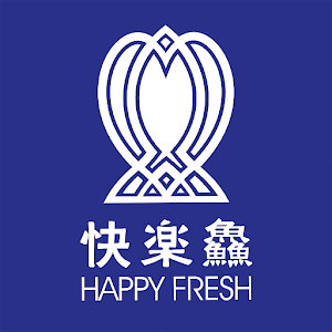 HAPPY FRESH 快樂鱻