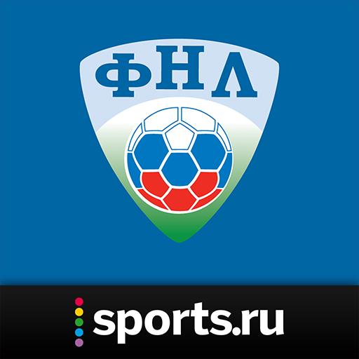 ФНЛ+ Sports.ru (app)