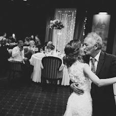 Wedding photographer Rimma Yamalieva (yamalieva). Photo of 14.11.2015