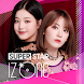 SUPERSTAR IZ*ONE