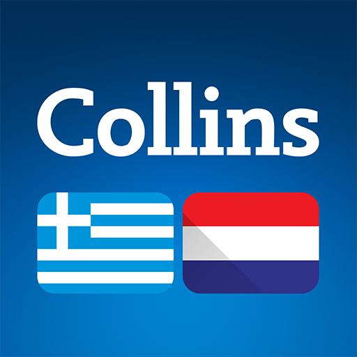 Collins Greek<>Dutch Dictionary Icon