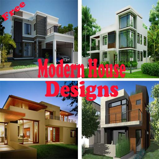 현대 주택의 디자인 生活 LOGO-玩APPs