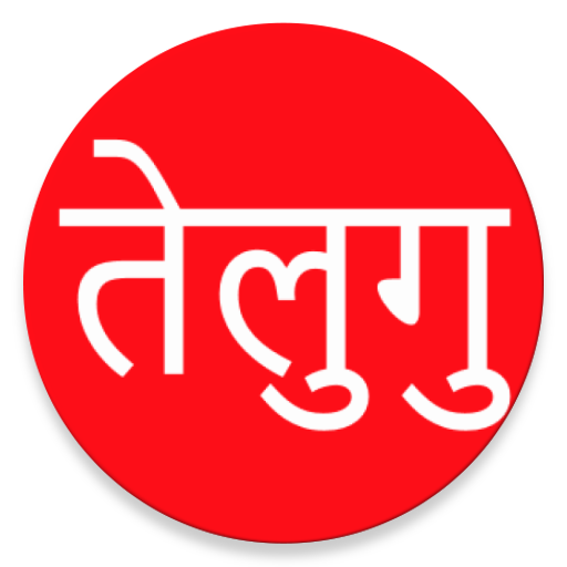 Learn Telugu From Hindi Apps On Google Play