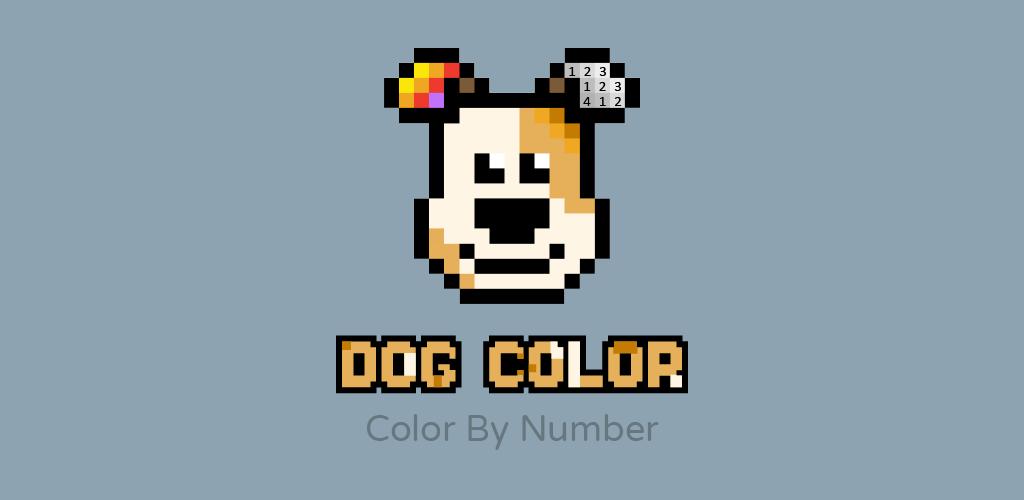 Dog Pixel Art Dog Coloring Book 10 Apk Download Dog
