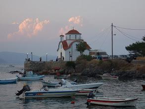 Photo: www.suspectblog.gr