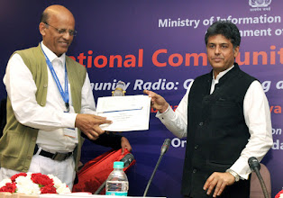 Photo: The Minister of State (Independent Charge) for Information & Broadcasting, Shri Manish Tewari presenting the National Community Radio Award in Sustainability Model Category to Radio Mattoli, Wayanad, Kerala, at the 3rd National Community Radio Sammelan, in New Delhi on February 11, 2013.The Secretary, Ministry of Information & Broadcasting, Shri Uday Kumar Varma is also seen.